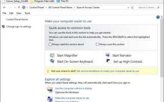 Klawiatura wydaje odgłosy klikania i nie pisze w systemie Windows 10 [FIX]