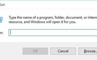 Jak skonfigurować i używać Miracast na Windows 10