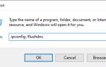 Nie mogę uruchomić gier Origin na komputerze z systemem Windows 10