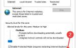 Jak naprawić błąd Skype Do zalogowania wymagany Javascript