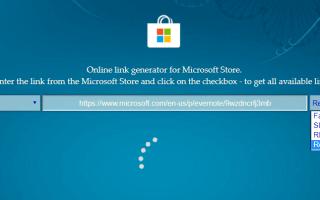 Jak pobierać aplikacje ze Sklepu Microsoft bez korzystania ze Sklepu