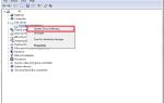Jak naprawić błąd Ntkrnlmp.exe 7 w systemie Windows 7/8