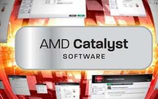 Poprawka: awaria AMD Catalyst Windows 10 i inne problemy
