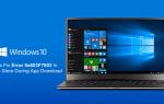 Proste kroki do błędu Windows 10 0x803F7003: Poprawka błędu sklepu Microsoft Windows 10 Store