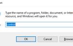 Napraw błąd faksu i skanowania w systemie Windows: Nie można ukończyć skanowania
