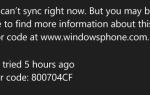 Napraw kod błędu 800704cf w Windows Phone
