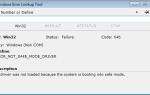 Napraw błędy systemu Windows za pomocą tego narzędzia do wyszukiwania błędów