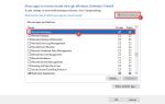 POPRAWKA: Serwer RPC jest niedostępny błąd programu Outlook