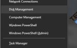 Jak przekonwertować MBR na GPT w systemie Windows 10