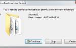 Zastąp pliki systemowe Windows bez błędów odmowy dostępu