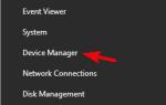 Dolby Atmos nie działa / Dźwięk przestrzenny nie działa w systemie Windows 10 [QUICK FIX]