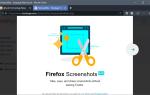 Jak włączyć lub wyłączyć nowe narzędzie do tworzenia zrzutów ekranu w Firefoksie