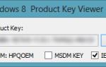Jak wyświetlić klucz produktu Windows 8