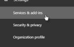 Microsoft Whiteboard nie będzie działać na moim komputerze [QUICK FIX]
