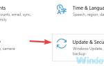 Pełna poprawka: Niestety, nazwa komputera nie może zostać zmieniona w Windows 10, 8.1, 7