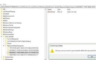 Niektóre aktualizacje zostały anulowane bloki błędów instalowanie kompilacji komputera z systemem Windows 10 [FIX]