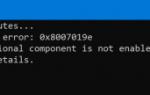 Błąd WslRegisterDistribution z błędem 0x8007019e — WSL