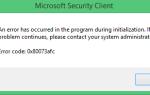 Napraw kod błędu Windows Defender 0x80073afc