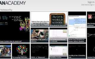 Pobierz aplikację Khan Academy: Edukacja na wyciągnięcie ręki
