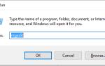 Jak szybko naprawić błąd DISM 50 w systemie Windows 10