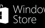 Poprawka: nie można zaktualizować błędu Sklepu Windows 80246007