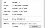 Jak szyfrować pliki, foldery za pomocą EFS