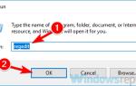Pełna poprawka: Aktualizacja systemu Windows nie może obecnie sprawdzić dostępności aktualizacji, ponieważ najpierw musisz ponownie uruchomić komputer