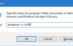 Dowiedz się więcej na temat planowania automatycznego wyłączania w systemie Windows 10