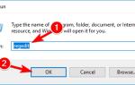 Program Windows Defender jest dezaktywowany przez zasady grupy [FULL FIX]