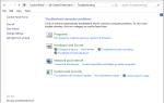 POPRAWKA: Automatyczna konserwacja jest niedostępna w systemie Windows 10