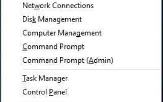 Poprawka: błąd ACPI_DRIVER_INTERNAL w systemie Windows 10