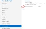 POPRAWKA: Nie można połączyć się z grupą domową przez Wi-Fi w systemie Windows 10, 8.1
