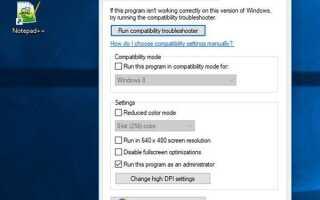 Błąd 740, Żądana operacja wymaga podniesienia uprawnień w systemie Windows 10