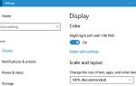 F.lux nie działa w systemie Windows 10 [PRZEWODNIK KROK PO KROKU]