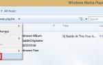 Jak rozwiązać problemy z zielonym ekranem w programie Windows Media Player [PEŁNA FIX]