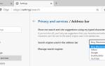 Jak zmienić domyślną wyszukiwarkę w Microsoft Edge (Chromium)