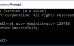 Zapomniałeś hasła administratora systemu Windows 10? Oto, co robić