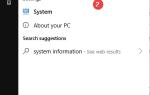 Opcja Szyfruj folder jest wyszarzona w systemie Windows 10, oto jak to naprawić