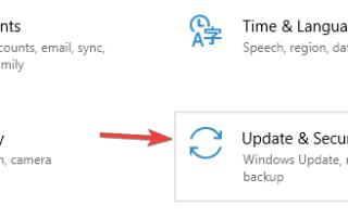Błąd 0x800F0923 blokuje aktualizacje systemu Windows 10 [FIX]