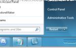 Jak łatwo usunąć przycisk Start Orb w systemie Windows 7 lub Vista