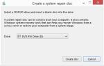 Jak utworzyć dysk naprawy systemu Windows 8