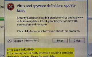 Napraw błąd Microsoft Update Essentials Windows Update 0x80248014