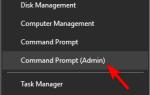 Pełny przewodnik: Przenieś licencję systemu Windows 10 na nowy komputer