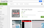 Jak korzystać z kodów QR pokazanych przez BSOD Windows 10s