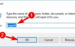 Lepkie klawisze nie wyłączają się w systemie Windows 10 [KOMPLETNY PRZEWODNIK]