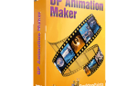 5 programów animacyjnych dla początkujących: naprawdę nie jest wymagane żadne doświadczenie