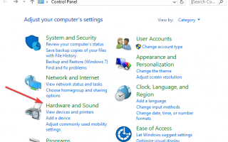 POPRAWKA: Drukarka Brother nie skanuje systemu Windows 10