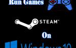 Jak uruchamiać gry Steam w systemie Windows 10 bez żadnych problemów?