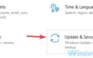 Klawiatura automatycznie pisze się w systemie Windows 10 [PRZEWODNIK KROK PO KROKU]