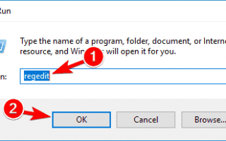 Pełna poprawka: karta Alt nie działa w systemie Windows 10